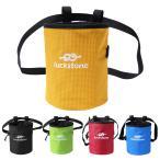 チョークバッグ 調節可能 ベルト付き ロッククライミング用 全5色