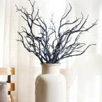 創造的な人工の枝小さな木の小枝の枝テーブルの装飾