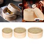 中華セイロ 中華 せいろ 蒸し器 本体 蓋 蒸篭 キッチン用品 高品質 全3サイズ