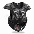 キッズ チェストアーマー ベスト チェストプロテクター 防護服 ブラック 全3サイズ