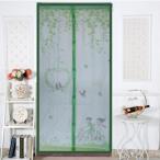 玄関カーテン  間仕切りカーテン 網戸カーテン  防虫対策  磁気 メッシュ 夏 涼しい