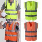 高視認性安全ベストネオン、XL 2色選択