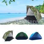 テント 2人用 ワンタッチテント 防湿 キャンプテント 登山 花見 釣り ピクニック アウトドア 全3カラー