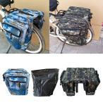 多機能バイクトランクバッグサドルラックバッグ防水パニエ自転車リアシートバッグ