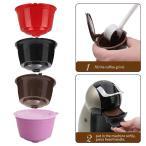 詰め替えコーヒーポッド再利用可能なフィルタードルチェと互換性-ドルチェグスト機1pc.4色オプション