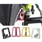 折りたたみ自転車フロントキャリアブロックブラケット自転車パックバッグホルダー(取り付けネジ.ボルト.ガスケットを含む)にオンブロンプトン
