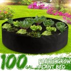 を成長ヘビーデューティ肥厚フェルト.野菜/花/植物を成長.ガーデンベッドプランターポットため植栽ハーブ花野菜ポテト植物