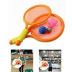 子供プラスチックバドミントンテニスラケットボールセットビーチガーデン屋外スポーツゲームをプレイおもちゃギフト.親子ゲーム子供バドミントン初心者.