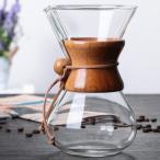 上に注ぐコーヒーメーカーホウケイ酸ガラス再利用可能な手動コーヒードリッパー抗熱傷木製ハンドル透明