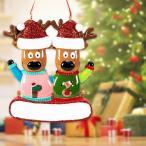 クリスマスオーナメントツリーデコレーション、ホリデークリスマスハンギングデコレーションのためのトナカイDIYクリスマスフィギュア付きの小さな