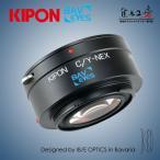 KIPON BAVEYES C/Y-S/E 0.7x  (C/Y-NEX 0.7x) コンタックス・ヤシカマウントレンズ - ソニーNEX/α.Eマウント フォーカルレデューサーアダプター 0.7x