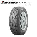 【2021年製】ブリヂストン 155/65R14 75Q ブリザック VRX2【スタッドレスタイヤ】