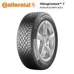 スタッドレスタイヤ コンチネンタル 225/40R18 92T XL FR 2018年 新製品 バイキングコンタクト7 (12月発売予定)