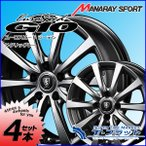 ミシュラン パイロット スポーツ3 PS3 195/45R16 & (マナレイ) ユーロスピード G10 (メタリックグレー)
