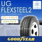 ○グッドイヤー UG フレックススチール 650R16 10PR チューブタイプ
