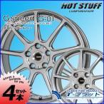 グッドイヤー エフィシエントグリップ エコ EG01 165/55R14 & (ホットスタッフ 軽量ホイール) Gスピード G-01 (メタリックシルバー)