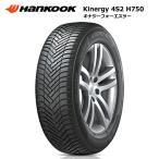 オールシーズンタイヤ ハンコック 165/60R15 77H KINERGY 4S2 H750
