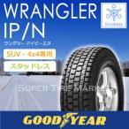 ○【数量限定 セール品】グッドイヤー ラングラー IP/N 245/65R17 107Q