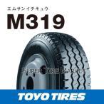■トーヨータイヤ M319 7.00R16 12PR チューブタイプ