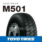 トーヨータイヤ M501 700R16 12PR チューブタイプ
