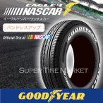 ■■【数量限定 セール品】グッドイヤー ナスカー / NASCAR 195/80R15 107/105L ホワイトレター