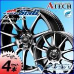 ミシュラン パイロット スポーツ3 PS3 195/45R16 & (エーテック) シュナイダー スタッグ (軽量ホイール)