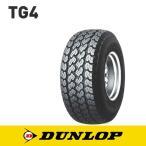 ダンロップ グラントレック TG4 155R12 6PR