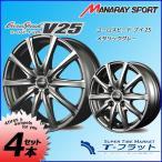 トーヨータイヤ ナノエナジー3プラス 195/50R16 & (マナレイ) ユーロスピード V25 (メタリックグレー)
