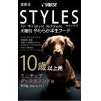 サンライズ 犬 半生フード スタイルズ 10歳以上用 ミニチュアダックスフンド用 600g(100g×6パック)