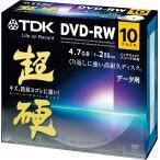 ショッピングdvd TDK データ用 DVD-RW 1-2倍速対応 ホワイトワイドプリンタブル キズや指紋ヨゴレに強いディスク 「超硬」シリーズ 10枚パック DRW47HCPWA10A