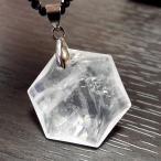 天然石 パワーストーン ペンダントトップ 六芒星 ヘキサグラム ダビデの星 クラック水晶