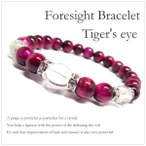Bracelet Pair - 天然石 パワーストーン ブレスレット ペアアクセサリー 真実を見通す Foresight ピンクタイガーアイ