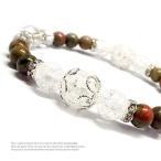 天然石 パワーストーン ブレスレット レディース アクセサリー クラック水晶 ユナカイト