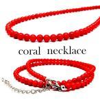 天然石 ネックレス パワーストーン アクセサリー 珊瑚 コーラル 約6mm