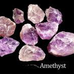 ブラジル産 天然石 アメジスト 紫水晶 原石 置物 インテリア パワーストーン 天然石
