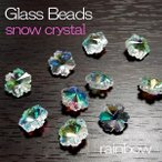 クリスタルガラス ビーズ 雪花 雪の結晶 レインボー 一つ穴 5個セット ハンドメイド アクセサリー