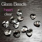 クリスタルガラス ビーズ ハート型 クリア 一つ穴 5個セット ハンドメイド アクセサリー
