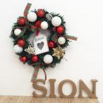 クリスマスリース 約30cm ギフト プレゼント 壁掛け 飾り