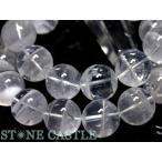 高品質 天然石 ブレスレット ホワイトラビットヘアファントム (3A) (レインボー付) (約17〜17.5mm) (ケース付) パワーストーン
