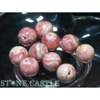 天然石 ビーズ アクセサリー 丸ビーズ インカローズ (2A) 12mm 10粒セット ★特価★ パワーストーン
