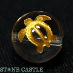 天然石 ビーズ アクセサリー 彫刻ビーズ 水晶 10mm ウミガメ(ホヌ) パワーストーン