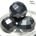 カットビーズ テラヘルツ鉱石64面カット 6mm [1粒売り(バラ売り)] 天然石 パワーストーン/ビーズ