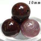 丸ビーズ ルビー(2A) 10mm 1粒売り 天然石 パワーストーン/ビーズ