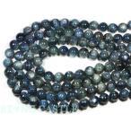 丸ビーズ カイヤナイト (2A) タンザニア産 10mm (ブレスレット約1本分) 天然石 パワーストーン