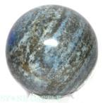 ☆置石一点物☆【置き石】丸玉 ラピスラズリ (約74mm) No.02 天然石 パワーストーン