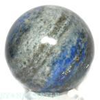 ☆置石一点物☆【置き石】丸玉 ラピスラズリ (約67mm) No.05 天然石 パワーストーン