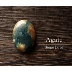 アゲート(めのう) カボション オーバル型ルース 裸石 約25mm×約17mm パワーストーン 天然石 マクラメ編み向け agate005