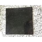黒御影石製品 パソコン用マウスパット