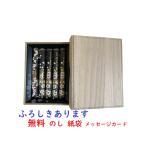 日本香堂 特選淡墨の桜桐箱5把入 のし名前印刷付 喪中見舞い ご進物 ご贈答用線香