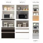 ショッピングレンジ レンジ台 食器棚 完成品 レンジボード 幅70cm キッチン収納 国産 北欧